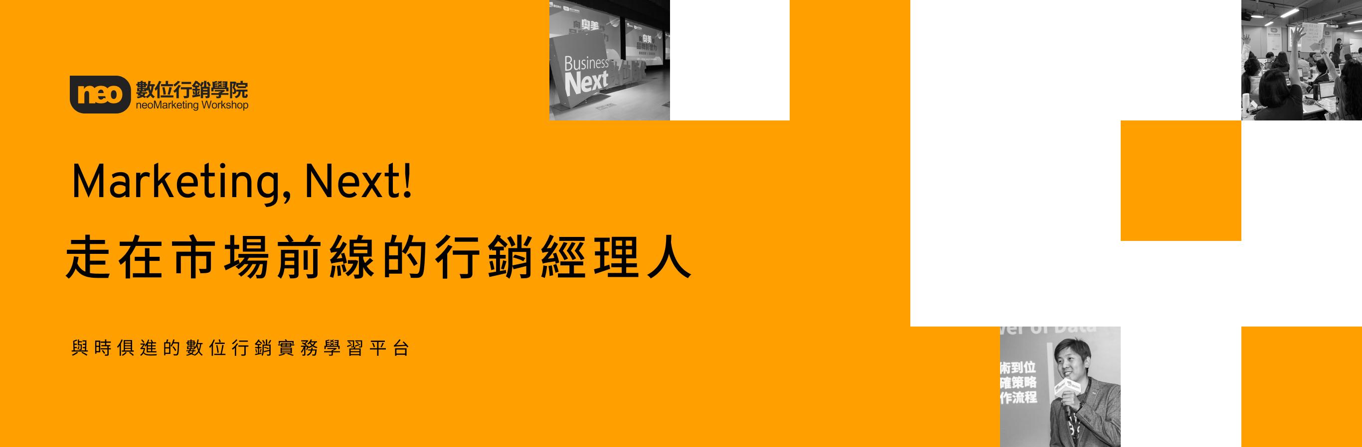 school-bn-banner